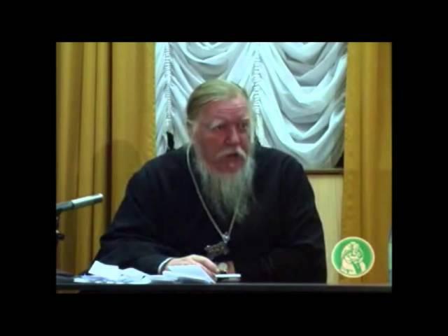 Как стать счастливым? Протоиерей Димитрий Смирнов