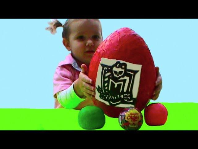 Монстер Хай яйца сюрприз шары игрушки Monstre oeufs élevés avec des boules surprise surprise jouets