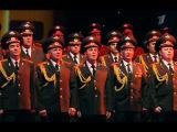 Концерт, посвященный 45-летию фильма