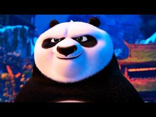 Кунг-фу Панда 3 - Русский трейлер 2 (HD)