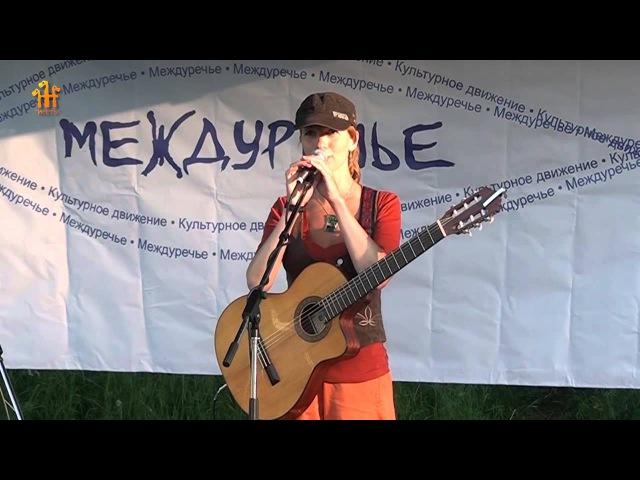 2013.06.29 10 Екатерина Болдырева