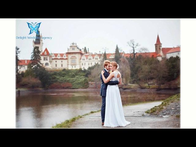 Свадьба в Праге в замке Пругонице