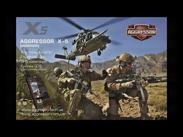 AGGRESSOR X 5 best rugged phone 2015