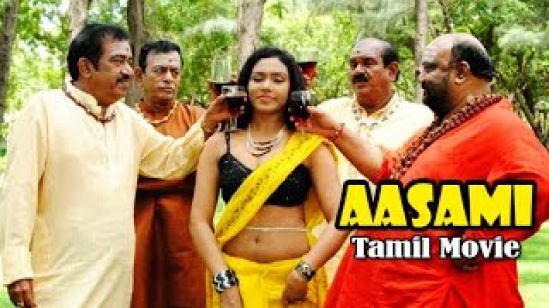 Aasami | Shakeela's Full Tamil Movie | 2015 Latest |