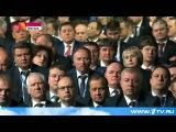 Дмитрий Медведев обсудил с активом `Единой России` ход подготовки к парламентским выборам