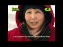 Охота и рыбалка в Якутии. Посвящается прекрасной половине человечества в честь 8 марта!