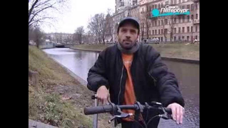 Малые родины большого Петербурга - Черная речка