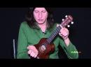 Basic Samba stroke on Ukulele (Lesson-1) основы ритма Самба)