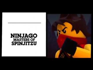 Трейлер 2 'Ниндзяго- Мастера Кружитцу' на Cartoon Network (1)