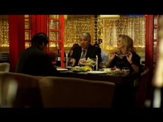 Повезет в любви 1 серия из 4 (2012)