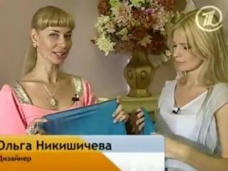 038 - Ольга Никишичева. Квадратное платье одним швом