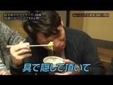 Mecha-ike (2015.11.07) - GARIZAP #2 (鈴木亮平がガリザップに挑戦 地獄のデブエットで10kg増!? (Guest: Suzuki Ryohei))