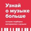Школа музыки ФОРТЕ