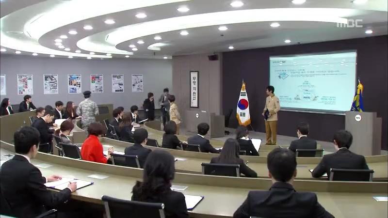 Парочка под прикрытием 7Keup Kongmuwon 7급 공무원 2 серия озвучка