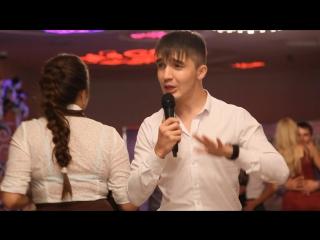 Ильмир Саматов - Бир кулынны мина
