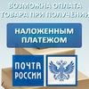 GadgetNation.ru - Интернет-магазин гаджетов