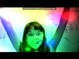 «Webcam Toy» под музыку Cody Simpson - Shine Supernova(Побег с планеты земля ) мульт 2013. Picrolla