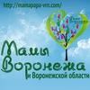 Мамы и папы Воронежа  Подслушано