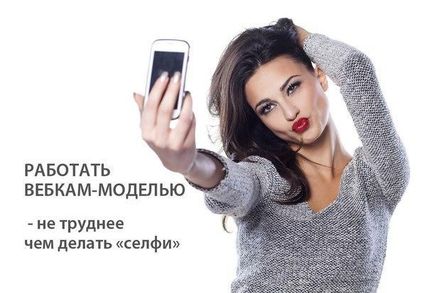 veb-kameri-dlya-drocherov