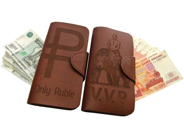 купить мужское портмоне в украине
