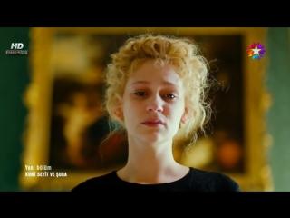 Kivanc Tatlitug Farah Zeynep Abdullah - За тобой не закрывая дверь...