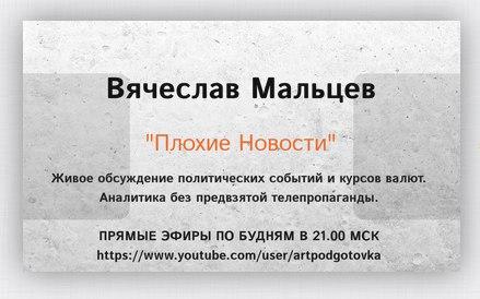 Российский банкир, экс-сенатор и бывший глава избирательного штаба Путина Пугачев подал иск к РФ на $10 млрд, - Reuters - Цензор.НЕТ 697