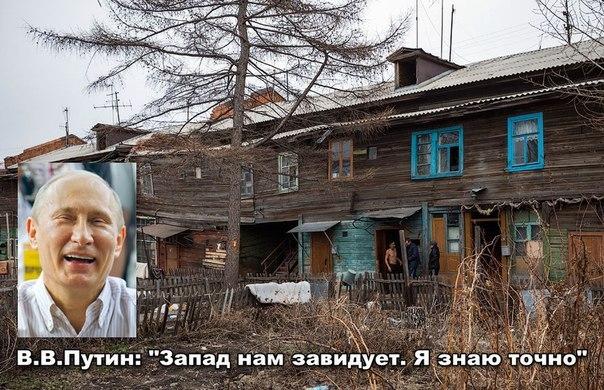 Все, кто будет скупать имущество Украины в оккупированном Крыму, выбросят деньги на ветер, - зампрокурора АРК - Цензор.НЕТ 9113