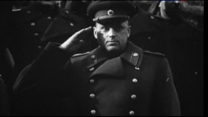 Генерал Кинжал Звездные часы Константина Рокоссовского