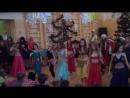 Лизавета с одноклассницами Восточный танец Новый год 2016