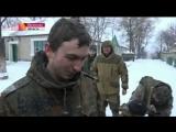 Ополченцы взяли в плен спецназ укропов в Дебальцево 16.02.2015