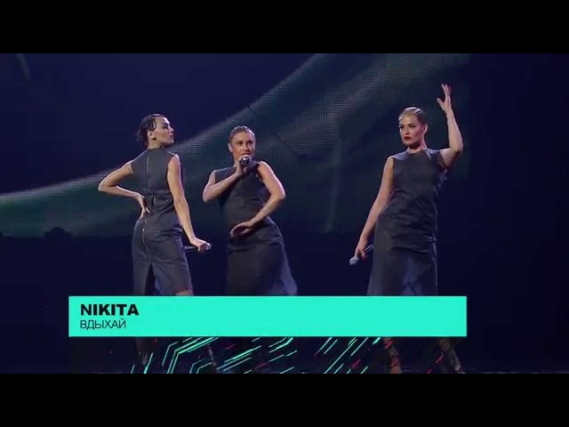 M1 Music Awards. Nikita - Вдыхай - 26.11.2015
