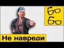 Как вообще можно бить человека Николай Алексеев о поражающем ударе в каратэ и