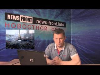 """""""На Самом Деле"""" На Донбассе создается фундамент нового мира, который должен быть построен,   блогер"""