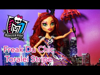 Monster High Freak Du Chic Toralei Stripe