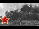 Песня артиллеристов - Песни военных лет - 84 ЛУЧШИХ ФОТО