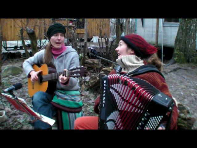ROMNI - Gypsy Musik. russische Roma Lieder am Lagerfeuer