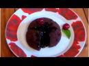 Как приготовить ФОНДАН Простой рецепт Быстро и вкусно