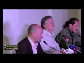 Новости от Ватника: Бриффинг Старикова и Проханова в Донецке