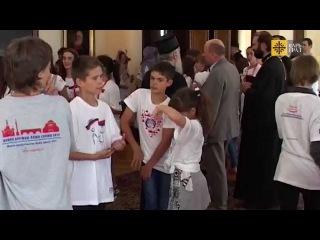 Школа дружбы: в Сербии началась смена лагеря для детей из православных стран