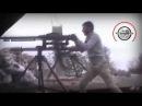 Сирийский танк попал прямиком в боевика ИГИЛ. ЭКСКЛЮЗИВ ► Сирия НОВОСТИ 2015
