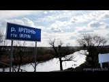 Рчка Зна (рпнь, шлюз)  Музика Yes, The River Know by Doors