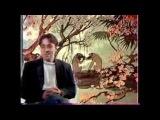 Астрология любви. Сергей Курёхин (1994)