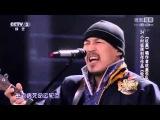 Hangai hamtlag - Mongolian music, a bit of metal with ethnic music.