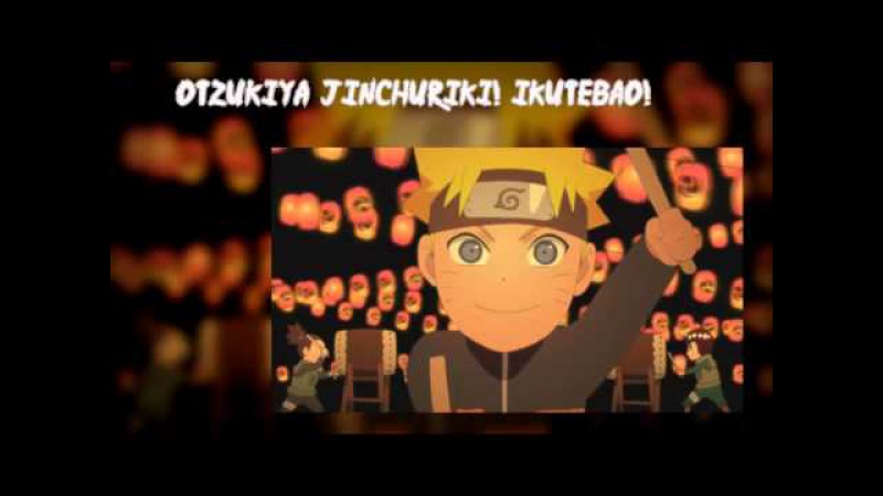 Naruto Shippuuden: Считалочка хвостатых!