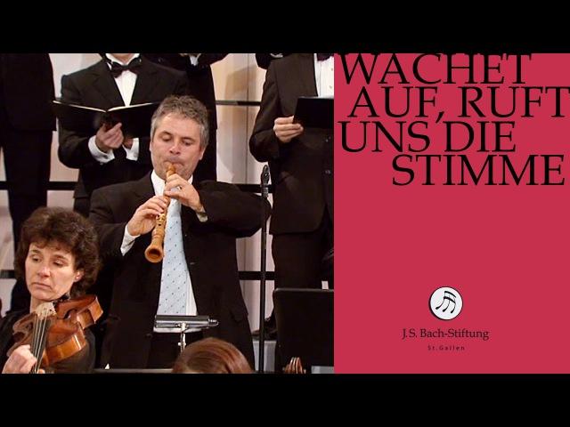 J.S. Bach - Cantata BWV 140 Wachet auf, ruft uns die Stimme | 1 Chorus (J. S. Bach Foundation)