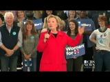 хиллари клинтон лает как собака