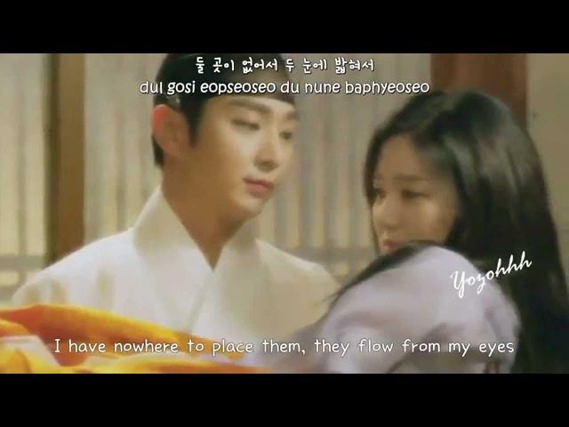 Eun Ga Eun - Sad Wind FMV (Scholar Who Walks The Night OST)[Eng Sub Rom Hangul]