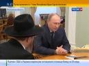 СИНАГОГ МАЛО.КРЫМУ БОЛЬШЕ синагог, всё для крымчан 14 04 2014