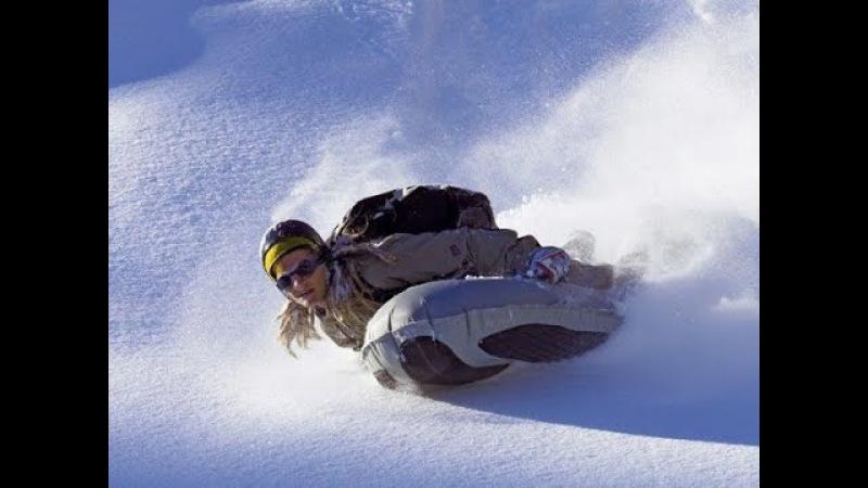 ТурбоСанки - зимние экстремальные надувные санки для скоростных спусков с гор. Ф...