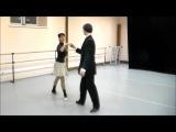 Шакон. Танцы начала ХХ века.